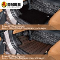 Fantastic surrounded car floor mats PVC synthetic leather OEM manufacturing factory