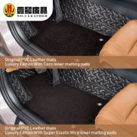 Luxury 3D car surrounded mats PVC artificial leather direct manufacturing factory