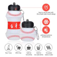 2018 Outdoor Cute Baseball Shape Round Water Bottle With Straw Foldable Water Bottle BPA Free