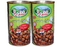 Cooked Fava Beans, Egyptian Recipe