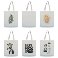 Grocery Tote Bag Eco Friendly Natural Jute Shopping bags Screen Printed Cotton Cavas pack High quality washable grocery handbag