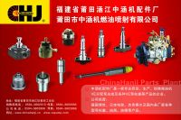 Engine,Motor,fuel pump,Repair kit,Nozzle holder