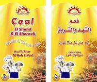 coal el shahd and elshrouk