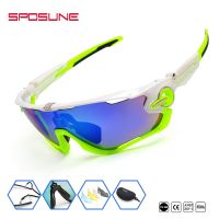 cycling outdoor sport polarized mirror sunglasses