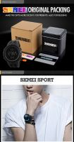 new arrival hot sell SKMEI Top Good Quality Watches mens watch to buy  fashion sports Digital Plastic Wristwatch 1251