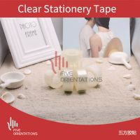 Clear Stationery Tape