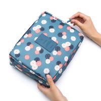 Multifunctional Travel Bag Portable Cosmetic Bag Waterproof Travel Bag Travel Washing Bag for Men and Women