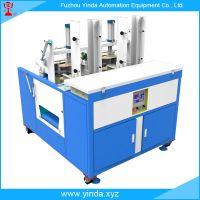 Shoe Machinery Automative Slipper Sole Edge Grinding Machine