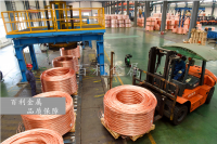 T2 Red Copper coil air conditioning pipe  Refrigeration Pipe