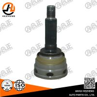 China outer c.v.joint for SUZUKI(SK-026)