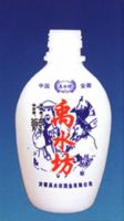 Milky White bottle