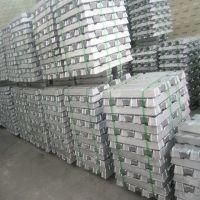Pure Aluminum Ingot 99.99%