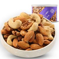 Golde Boy Healthy Food Shelled Canned Ginko Nuts