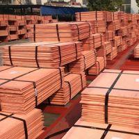 Pure grade copper cathode