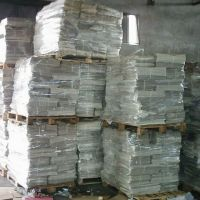 PWC/ White Paper Cuttings, OCC/WASTE PAPER/OLD CARTON/