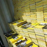 OVER USED NEWSPAPER/YELLOW PAGES TELEPHONE DIRECTORIES