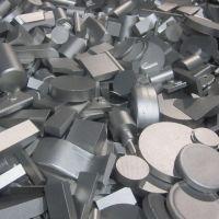 High Purity Titanium Scrap