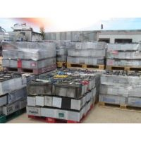 100% Best quality Used Scrap Battery, Drained Lead Acid Battery Scrap