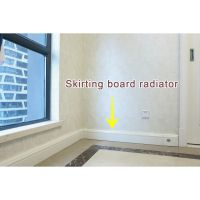 The Energy Saving Heater Is Skirting Board Radiator