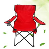 fishing camping folding beach chair with arm cup holder
