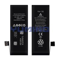 Built-in Lithium-ion Rechargeable Battery For iPhone 5G