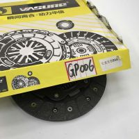 Auto Clutch Disc Plate for Toyota COROLLA