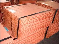 coppers Cathodes Grade A, 99.99%