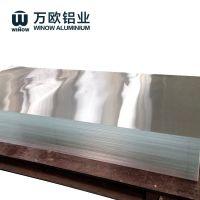 Aluminium Sheet / coil