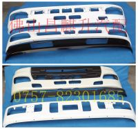 Truck body parts for HINO ISUZU FUSO UD