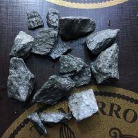 Granite Aggregate/Stones - WhatsApp Me +6581885101