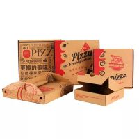 Chinese supply Custom Logo Low Cost Pizza packaging Box custom printed