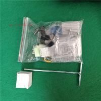 Horizontal 144 288 core fiber optical splice joint closure