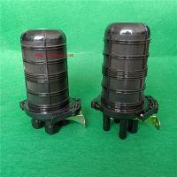Dome mini 24 48 core fiber optical splice closure
