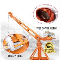 outdoor mini crane for construction mini lifting crane small electric crane