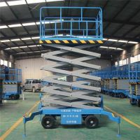 11M Mobile Self--Propelled Scissors Lift