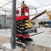 300kg 11M Mobile Hydraulic SmallScissorLift/ 300KG11m Electric Lift PlatformScissor