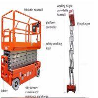 500kg 14M Mobile Hydraulic Smal ScissorLift/ 500KG 11m ElectricLift Platform Scissor