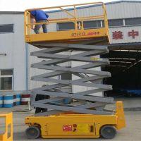 320kg 13.95M Mobile Hydraulic Small   ScissorLift/ 320kg 13.95m Electric   Lift   Platform   Scissor