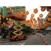 China Brand Semi Electric   Scissor   Lift   6m