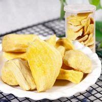 Freeze Dried Jackfruit 50gm