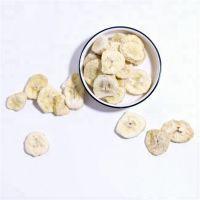 Banana freeze dried