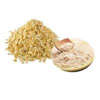Pure organic oat powder / oat bran powder