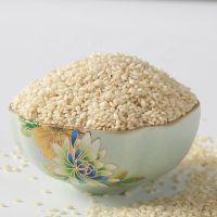 Natural White Sudan Sesame Seed Price
