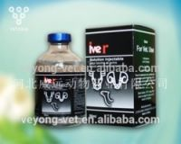 Ivermectin injection GMP manufacturer China supplier vet animal drug medicine ivomec parasite