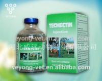 Ivermectin injection GMP manufacturer China supplier vet animal drug medicine ivomec parasite