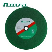 Aluminium Abrasive Cutting Tool Cutting Wheel Disc for Stainless Steel-355