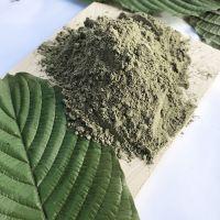 Kratom Powder (Mitragyna Speciosa) 100% Organics