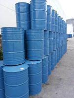 Methyl perfluoroisobutyl ether (NOVEC 7100; HFE-7100), CAS NO: 163702-08-7