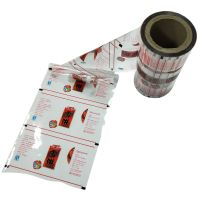 Prime quality cheap price aseptic food packaging plastic roll film for snow rice cakes, cookies