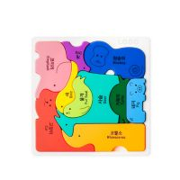 Silicone Animals Puzzle Baby Toys